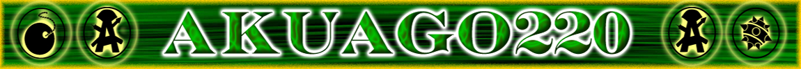 User akuago220 banner.png