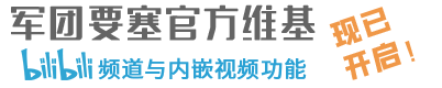 Event_Bilibili_Chinese.png