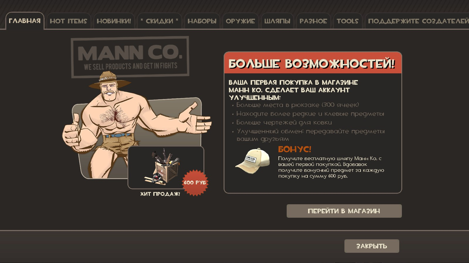 Sell tf2 items for steam money zengaming asia server