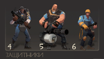 TF2 defense ru.png