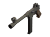 Item icon SMG.png