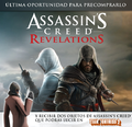 Assasins Creed Revelations - Steam Promotional Image es.png