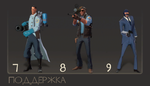 TF2 support ru.png