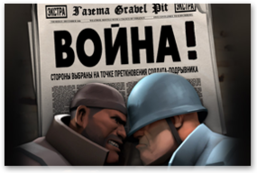 WAR! Update showcard ru.png